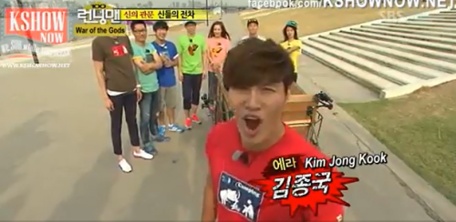 Kim Jong Kook. Running man episode 100.