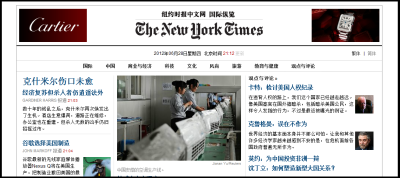 "NY Times Introduces Chinese Language News Site via:  [The site is] intended to draw readers from the country's growing middle class, what The Times in its news release called ""educated, affluent, global citizens.'' The site will feature about 30 articles a day on national, foreign and arts topics, as well as editorials. Joseph Kahn, the paper's foreign editor, said that about two-thirds of the content would be translated from Times articles and one-third would be written by Chinese editors and local freelance journalists. The Times Company, which is well aware of the censorship issues that can come up in China, stressed that it would not become an official Chinese media company. The Times has set up its server outside China and the site will follow the paper's journalistic standards. Mr. Kahn said that while the Chinese government occasionally blocked certain articles from nytimes.com, he was hopeful that the Chinese government would be receptive to the Chinese-language project. In the past few years, many Western publishers have been expanding into China, drawn especially by the promise of luxury advertising aimed at the country's growing affluent class. So far, the Times site has attracted Bloomingdale's, Salvatore Ferragamo, Cartier and Milstein China, the real estate company, as advertisers, according to Denise F. Warren, chief general manager of nytimes.com and chief advertising officer for The Times. Advertising sales will be run out of New York, with help from Cesanamedia on sales in China and Italy. Ms. Warren said she hoped that the range of advertisers would increase in the coming months. ""It's generally luxury manufacturers,"" she said. ""But I believe there will also be an opportunity for corporate and financial advisers. We believe we will be reaching a global, well-educated, international audience.""  FJP: Nope, readers won't have to pay for content (yet). It is pretty neat to see the NY Times in Chinese but this whole thing also feels a bit uncomfortably consumerist. Unsurprising considering China's very quickly growing class of consumers. The site went live Thursday and you can view it here or click-through the screenshot above."