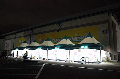 JYJ Membership week - the venue