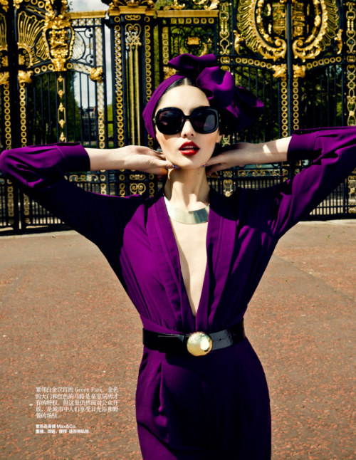 Bonnie Chen Tours London in Style for Harper's Bazaar China July 2012, Shot by Zack Zhang.