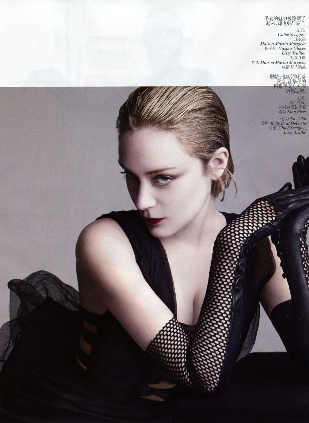 suicideblonde:  Chole Sevigny photographed by Danko Steiner for Vogue China, July 2012