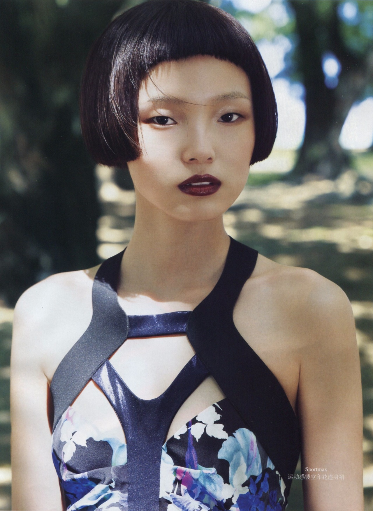 Xiao Wen Ju for OK! China #1, Dreamy Forest