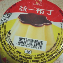 From #Taiwan love this #pudding since young (Taken with Instagram)