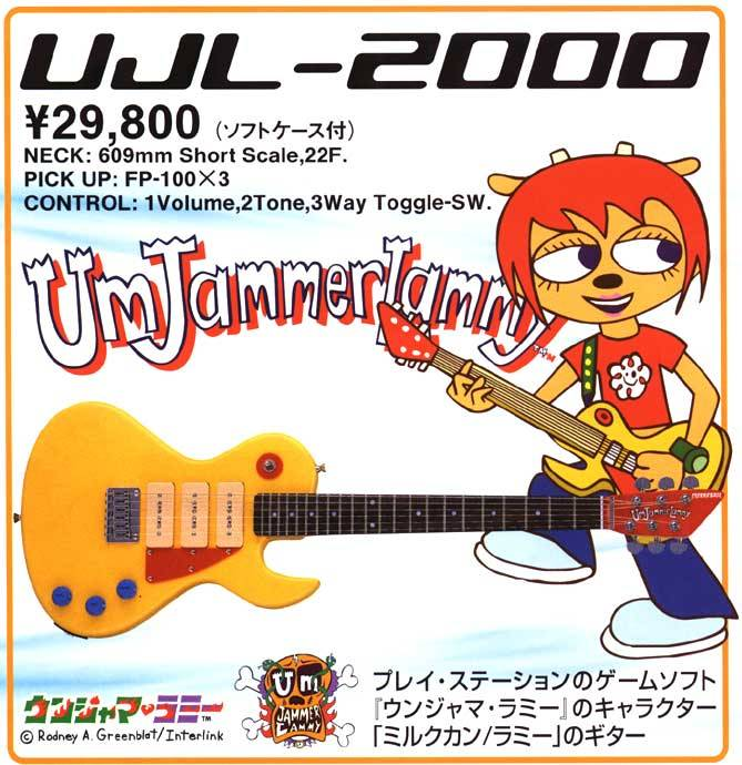 UJL-2000 Um Jammer Lammy Short Scale Guitar