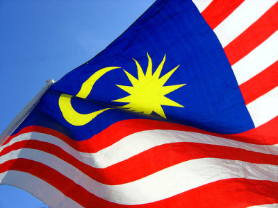 Hari Merdeka— Malaysian Independence from Britain