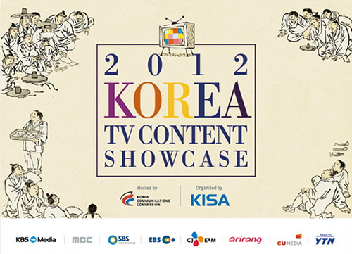 2012 Korea TV Content Showcase: The Next Step? article on THISLONDONCHICK.COM http://thislondonchick.com/2012-Korea-TV-Content-Showcase-The-Next-Step My experience and opinion. Comments (good or bad) would be appreciated.