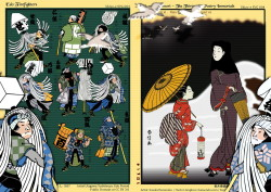 Ukiyo-e SVG No.003-004 - Design Nation