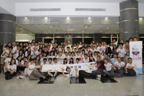 "kiicapital:  Kii supported the inaugural Startup Weekend Kaohsiung in Southern Taiwan, the country's #2 city and the world's #5 port, which is transforming itself into a tech hub. The event took place from June 30 - July 2.  100 participants (2/3 developers, 1/3 business) worked 50 hours long to kick off 14 different company ideas. Winner was everyone who participated and got their feet wet in entrepreneurial thinking! #1 jury award went to RelayMap, a mobile app to share rides, #2 to Tennistogether, a mobile app to find a tennis partner, and #3 to Superbike, a mobile gaming app to turn your bike into a motorbike. Honorable mentioning went to Trama, which, despite pivoting after initial market feedback, failed to validate its MVP and decided to ""tell the tale of quick failure"" at the final presentation instead of insisting on something which apparently had failed to get market traction.  A valuable lesson learned!"