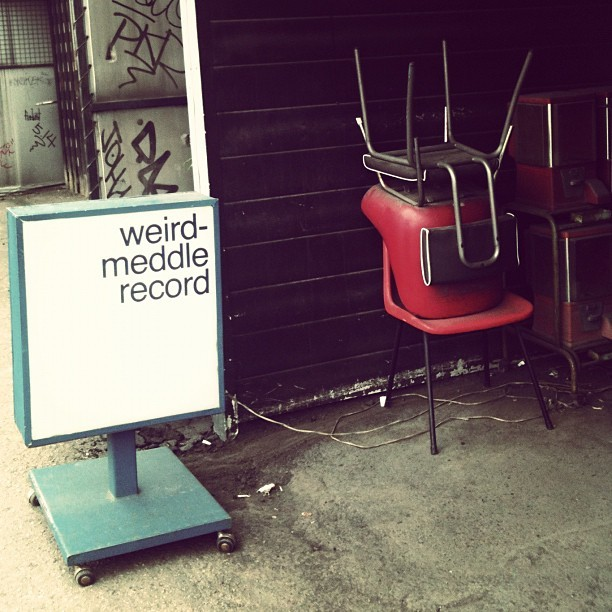 Record Shop in Sapporo (July 1, 2012)