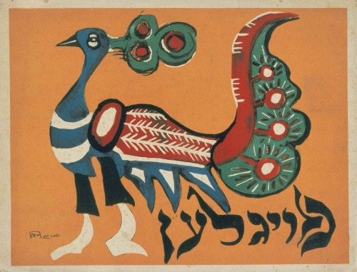 "jakobusalem:  Birds in Yiddish children's book, Leib Kwitko and Issachar Ber Ryback, Schwellen Verlag, Berlin, 1922  ""Foyglen (Birds) is the title of a Yiddish children's book by Leib Kvitko. It was illustrated by Issachar Ber Ryback.   For his book designs, Ryback drew inspiration from Russian folk art and traditional Jewish motifs. While still in the Ukraine, he made drawings of Jewish gravestones and synagogues and sketched life in the country's small Jewish communities. These sketches later found their way into his book illustrations."" (via Jewish Museum Berlin)   More posts on illustrator Issachar RybackMore posts on author Leib Kvitko"