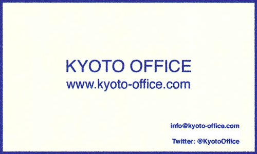 Kyoto Office: 名刺 第1.1号(裏) The back side of Kyoto Office's latest business cards.