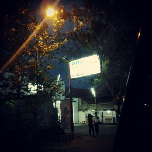 #minimart #night :))))) #bored  (Taken with Instagram)