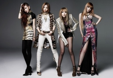 "[120702][NEWS] Yang Hyunsuk, ""2NE1 will never have member changes"" Recently, YG Enterainment uploaded a clip of four our trainees with the title ""Future 2NE1 (4 Years later)"" that cause quite a stir among 2ne1 fans. Star News spoke directly with Yang Hyunsuk who responded to the brewing rumors that there would be member replacements withing 2ne1, stating:  The video was called future 2NE1 because they are working hard to be a great girl group like their 2NE1 unnies. 2NE1 will always consist of CL, Dara, Bom, and Minji. There will be no member changes, so fans should not misunderstand or worry.  If you haven't seen the clip, the four girls ranging in age from 12-14 perform a choreography and one of the trainees sings. HERE is the video So are you happy with YG's response? Source: Naver Translated by kristinekwak@ygladies.com (non-2ne1 portions ommitted)"