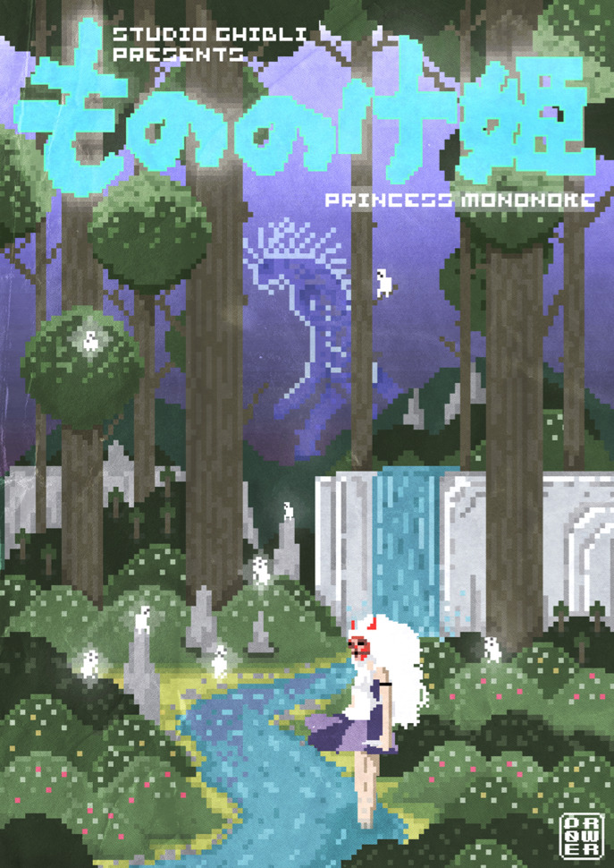 tragicallyshoujo:  prowerhour:  8bit Poster of Studio Ghibli's Princess Mononoke. I will be completing two more (Spirited Away & Nausicaä of the Valley of the Wind)and selling as sets.Contact if interested!   This is beautiful