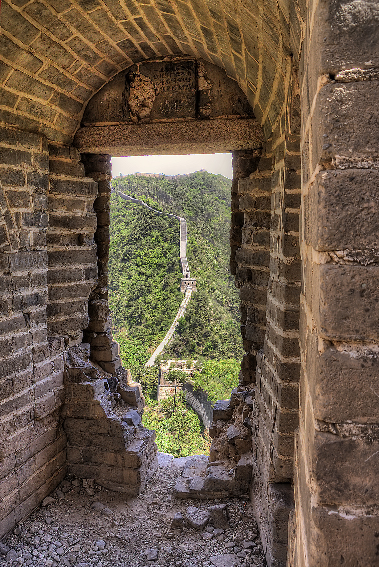DAY 126 - 18/06/12 The Great Wall of China