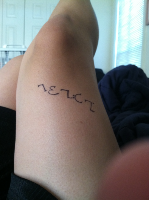 My name in enochian :D don't ask why I had to do it on my leg in permanent marker