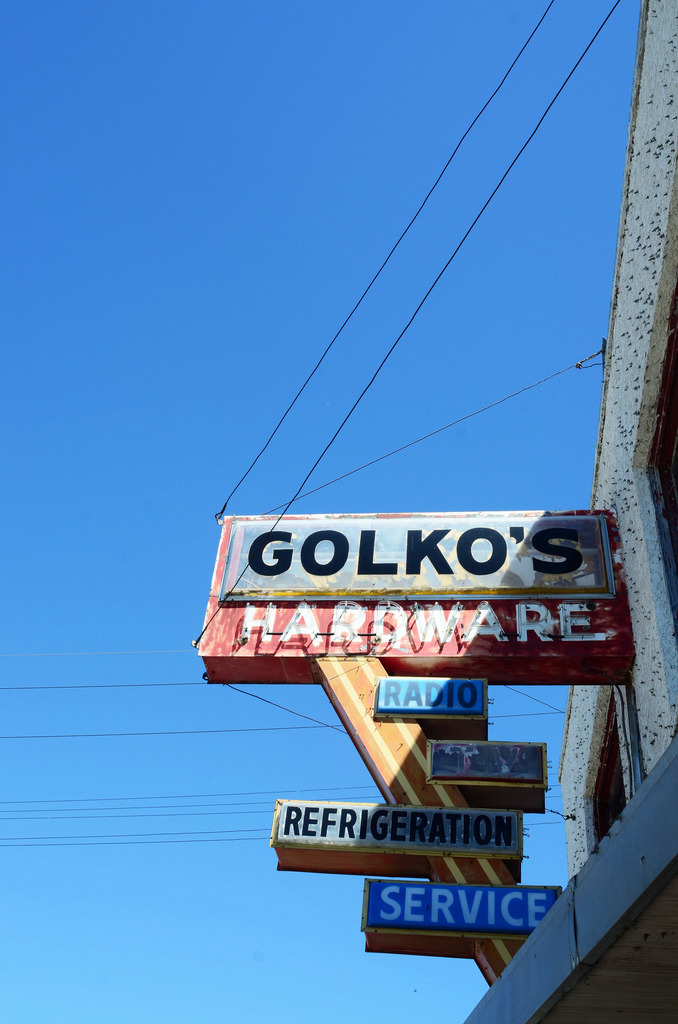Golko's Hardware  Gimli, Manitoba, Canada  Find me a cool looking sign and I will photograph it.