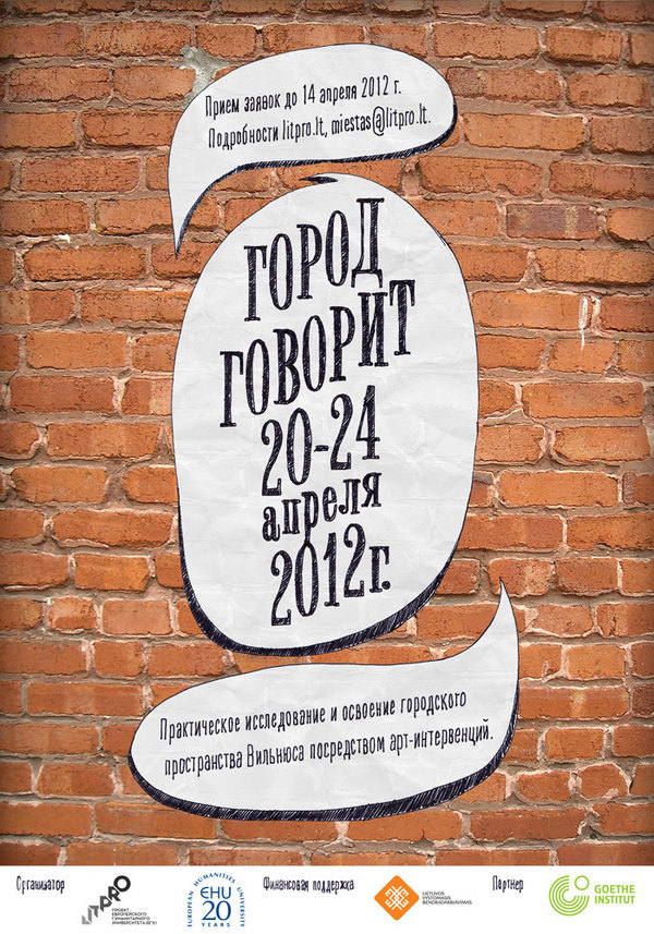 "Poster for project ""The language of city""  Lithuanian & Russian version website of the project"