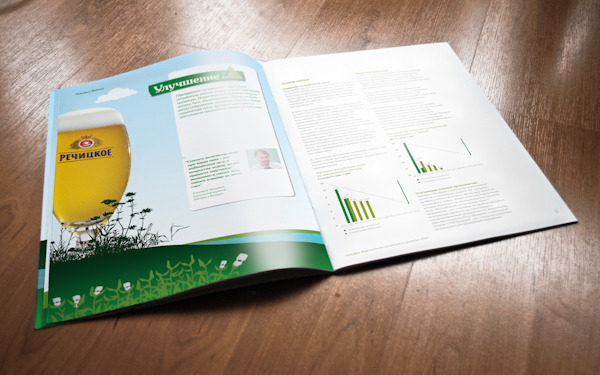 Heineken Belarus Annual Report 2010 Extended adaptation of design and makeup   TDI group Account-manager Tatjana Plotnikova PR-manager Maria Vasiljeva