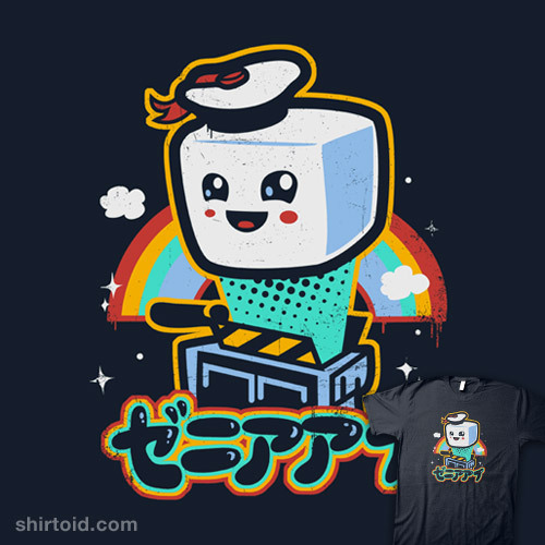 I quite like this Kawaii Puft T-shirt design by Hillary White a.k.a wytrab8, which is available at Shirt.Woot right now for $12!
