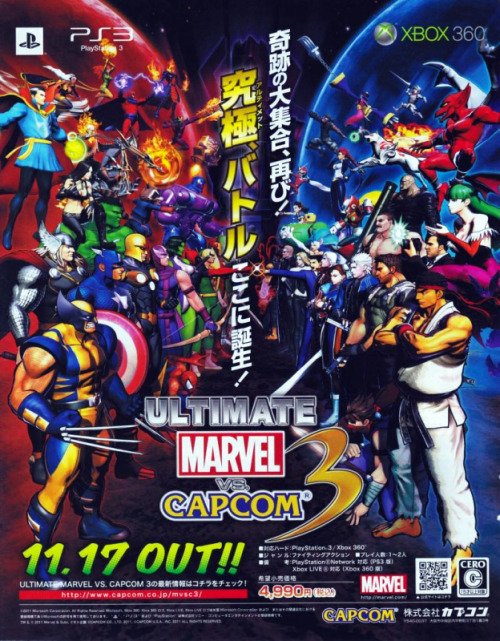 Ultimate Marvel vs. Capcom 3.