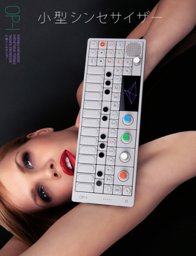 Teenage Engineering's OP-1 Portable Synth poster