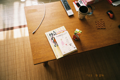 ileftmyheartintokyo:  FH000035 by akippe on Flickr.