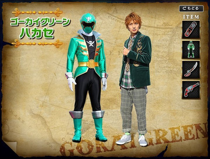 "momohasarrived:  Gokai Green: Don ""Hakase"" Dogoier"