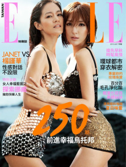 Janet Hsieh and Cheryl Yang in Dolce&Gabbana for Elle Taiwan, July 2012