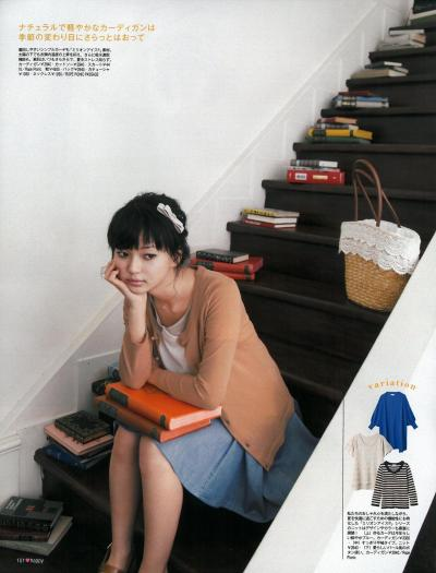 bookgirls:  (via ゆらぎ ~ tabe mikako world | MORE 6月号の1)