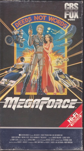 MEGA FUCKING FORCE