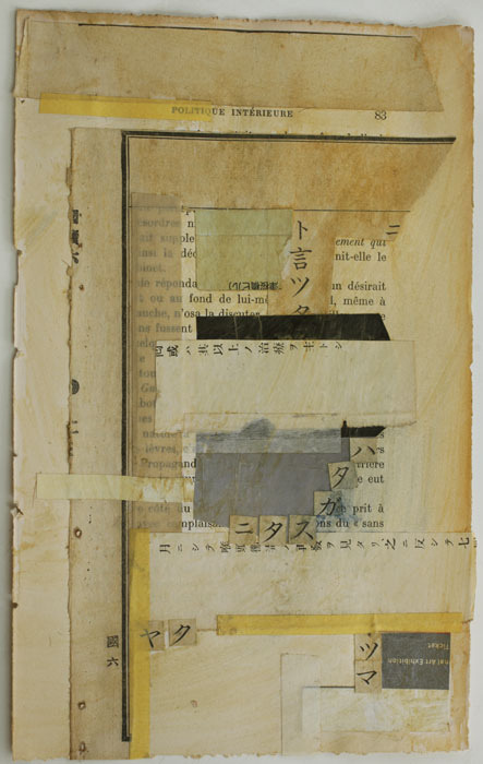 reschlockhausen:  Collage  209 by kimama