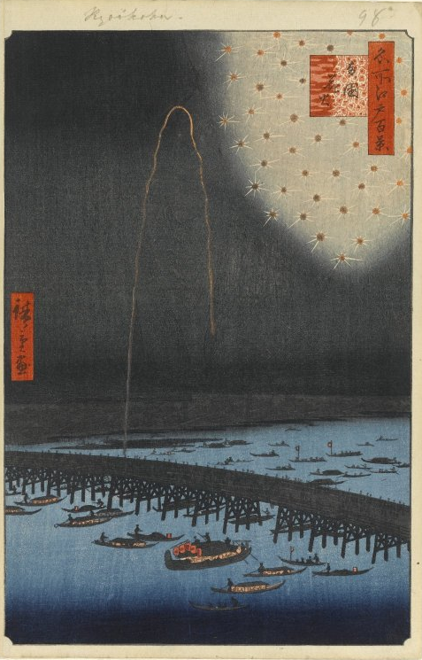 "Utagawa Hiroshige (Ando), ""Fireworks at Ryogoku (Ryogoku Hanabi), No. 98"" from One Hundred Famous Views of Edo (1858) (via brooklynmuseum.org) (via The Art of Fireworks)"