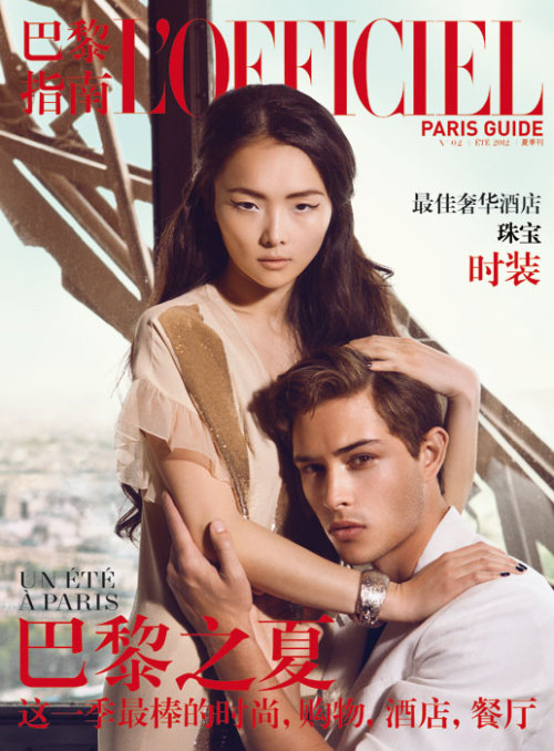 Francisco Lachowski and Chin Hsi on the cover of L'Officiel China Paris Guide Summer 2012.  Ph: Philip Neufeldt.