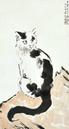 Xu Beihong Cat 1941