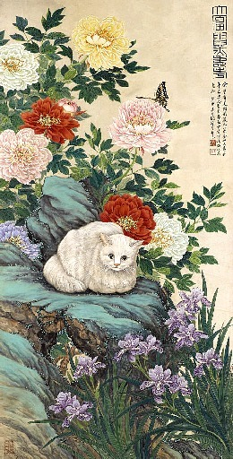 Tao Lengyue Flowers and White Cat 1963