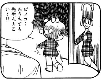 solitarybird:  In the Black Jack manga, Pinoko keeps a funhouse mirror in her room that distorts her image so that she'd look taller, as a way to deal with her body being shorter than she'd like. I remember someone writing about how they think the end of Baby Doll's first episode (from Batman: The Animated Series), where Mary Dahl, who is thirty-something year old actress-turned-crook who's pining for her stardom days when she used to play a child on TV, runs through a house of mirrors and stops when she finds one that stretches her image so she'd look taller might've been partially inspired by a similar scene earlier on in Black Jack, where Pinoko, after being called a baby by even Black Jack, runs off to pose in front of a funhouse mirror, so she could see herself looking somewhat like the adult woman she's supposed to be. After Black Jack shouts at her, she breaks down in tears in front of it, the mirror now distorting the image of her face. I don't know if there's much of a relation, but I certainly wouldn't be surprised if there was. I loved both characters anyway; very different in personality, but similar in some ways too. <3 For those who've never watched it, here's that scene from Baby Doll's first episode. It's quite haunting.