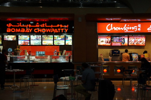 A Dubai Dilemma: Chowpatty or Chowking?