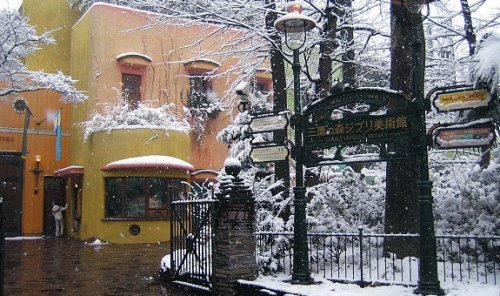 Studio Ghibli Museum. I really want to go to this place!