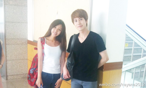 Kyuhyun with friend [cr : @kikiikyu ]
