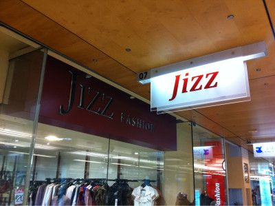 Jizz Fashion http://www.whatthechrist.com