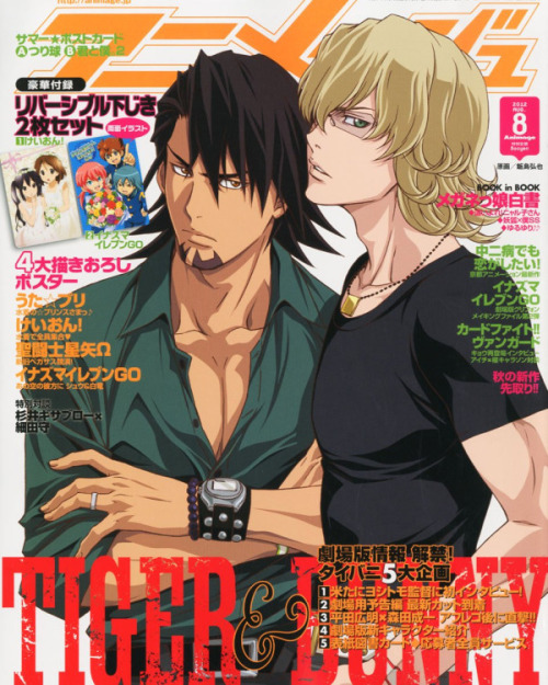emptycicada:  drawl:  carnivalroyale:  August Animage cover via PJA  just a couple of heterosexuals casually being straight and unassuming.  Ok guys, we have had some rather questionable official art up until now…AND THIS    oh, i wouldn't be surprised if after the second movie or something like that. At the very end of everything they annunce that they are in fact a couple. And everything will be only happiness