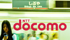 The Future of Mobile Communication  Client: NTT Docomo Date: 2008
