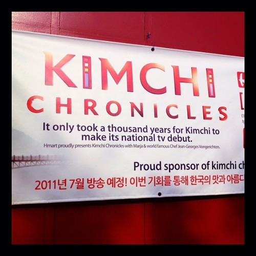 Kimchi Chronicles.  Starring: My mom.  (Taken with Instagram)