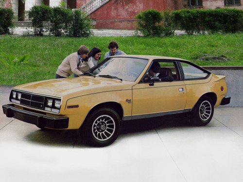 masterpiston:  1982 AMC Spirit GT.