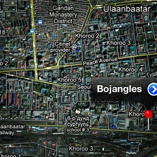 Bojangles in Ulaanbaatar, it really exists (Taken with Instagram)