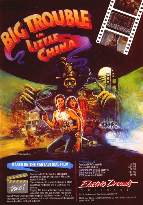 Fact: There was a Big Trouble in Little China game for the Commodore 64.