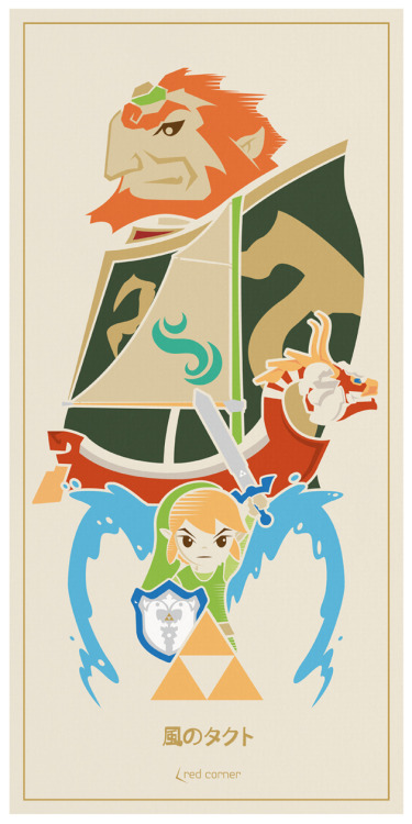 THe Legend of Zelda: Wind Waker (inspired game art poster)