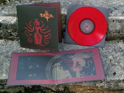 (via FORGOTTEN WISDOM PRODUCTIONS) Hmm, vinyl. In red. What say you a Doktor Fell disc in green? Way sexier than CD…