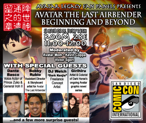 avatar-mom:  Earlier in the week, I hinted that our SDCC Avatar fan panel was about to get 20% cooler… The illustration team Gurihiru (Dark Horse Comic's Avatar the Last Airbender graphic novels) will join our discussion! This talented team has been working in comics for many years. It is a treat to have them on the panel. So, with new additions to the panel, we needed to update the digital flyer again (thanks Kevin!!). Hope to see MANY of your BEAUTIFUL faces soon <3 *Yes, we used Michael DiMartino's photo of Girihiru for the flyer. We couldn't find another that had them both sitting next to each other in the way they are photographed here :)